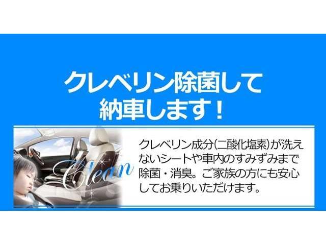 660 X Vセレクション エマブレアラビュ踏間違防止車検整備2年付(20枚目)