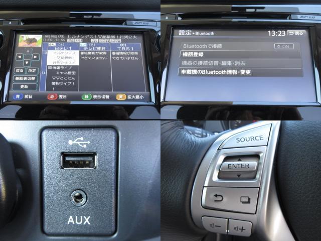 日産 エクストレイル 20Xtt 4WD3列 エマージェンシーブレーキパッケージ