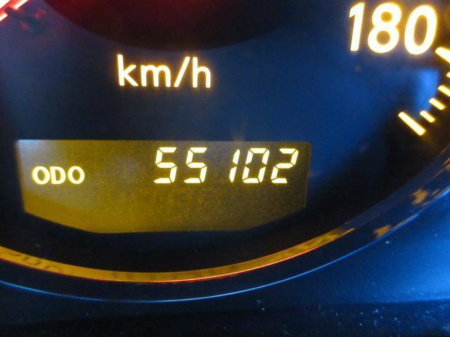 日産 サファリ 4WD グランロードリミテッド ワンオーナー