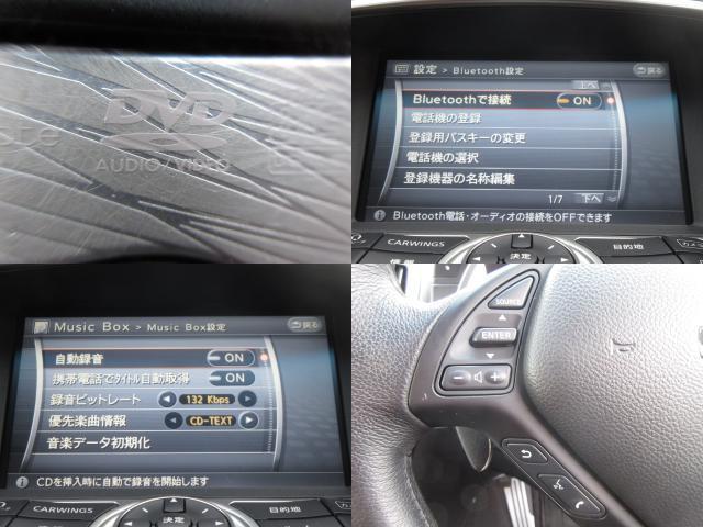 日産 スカイライン 350GT タイプSP 50thリミテッド 赤革シート