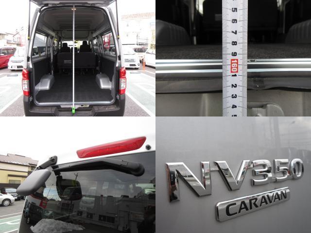 日産 NV350キャラバンバン DX 4WDスーパーロングハイルーフ 9人乗り