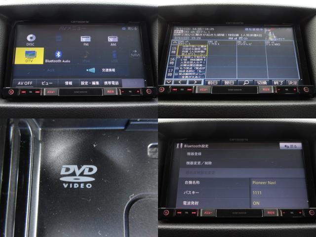 日産 NV350キャラバンバン ワイドスーパーロングハイルーフ EXパック D-TB