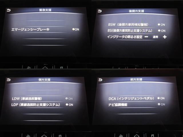 日産 スカイライン 350GT タイプSP 社有車UP