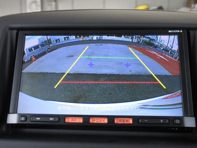日産 NV200バネットバン VX 社有車UP