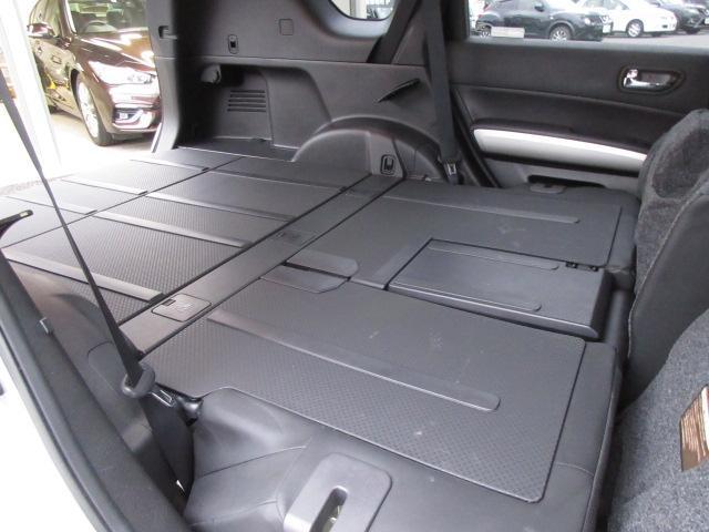 4WD 20Xt エクストリーマーX(10枚目)
