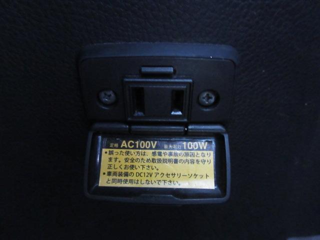 4WD 20Xt エクストリーマーX(19枚目)