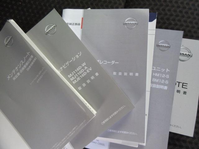 e-POWER メダリスト(20枚目)