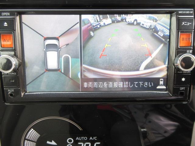 X アラウンドビュー オートエアコン(11枚目)