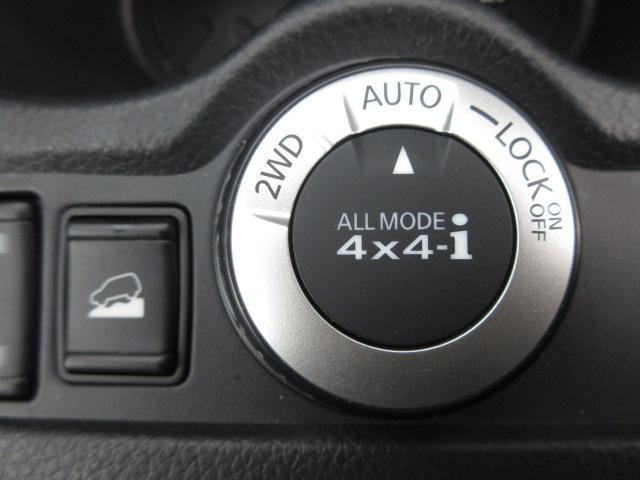 20Xエマージェンシーブレーキパッケージ 4WD(5枚目)