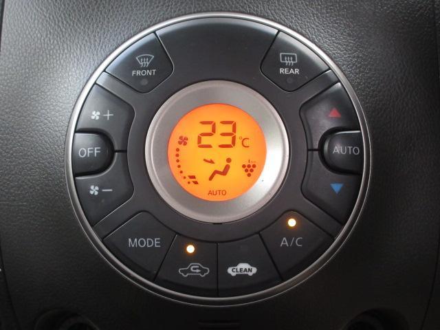 15X Vセレクション ワンオーナー オートAC ドラレコ(5枚目)