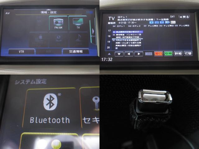 15X Vセレクション ワンオーナー オートAC ドラレコ(12枚目)