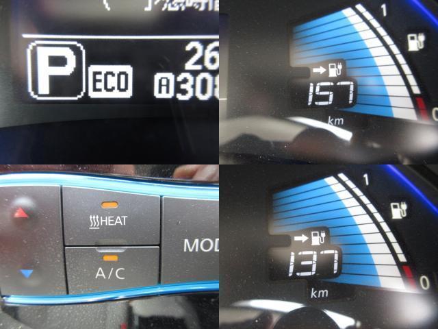 X 24Kwh 12セグ LED 全席シートヒーター(12枚目)