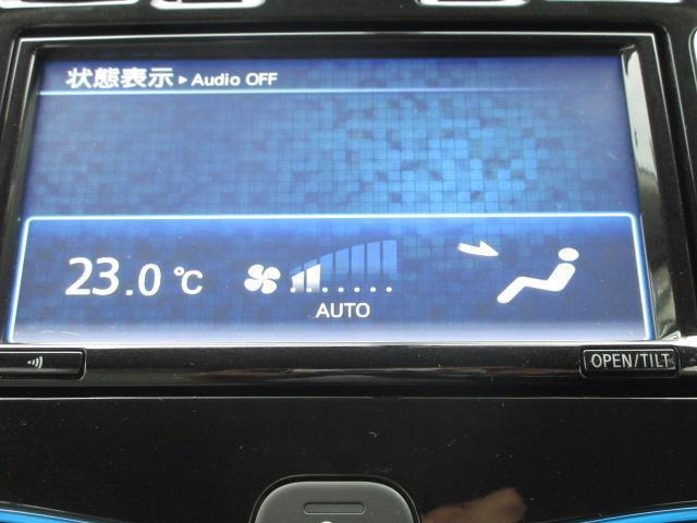 X 24Kwh 12セグ LED 全席シートヒーター(14枚目)