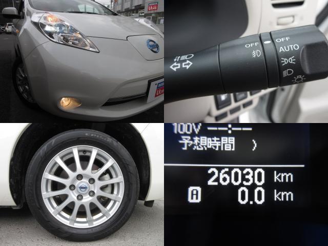 X 24Kwh 12セグ LED 全席シートヒーター(17枚目)