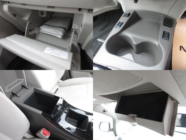 X 24Kwh 12セグ LED 全席シートヒーター(19枚目)