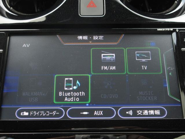 e-POWER メダリスト 社有車UP(14枚目)