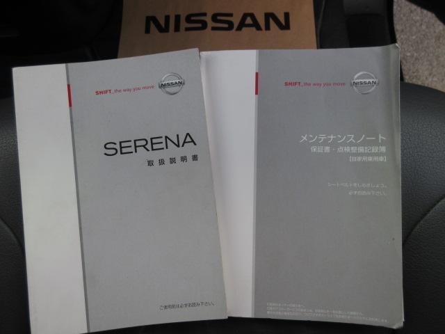 20S Vセレクション 両側オート リヤオートエアコン(20枚目)