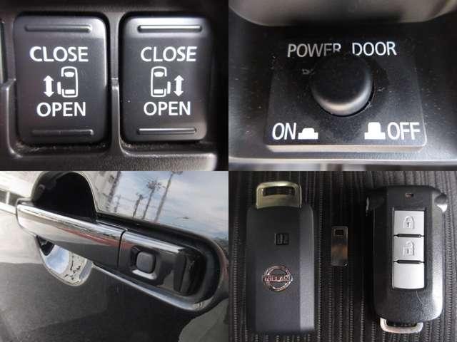 やっぱり欲しい!両側オートスライドドア!運転席での操作も可能。インテリジェントキーでの操作も可能です。
