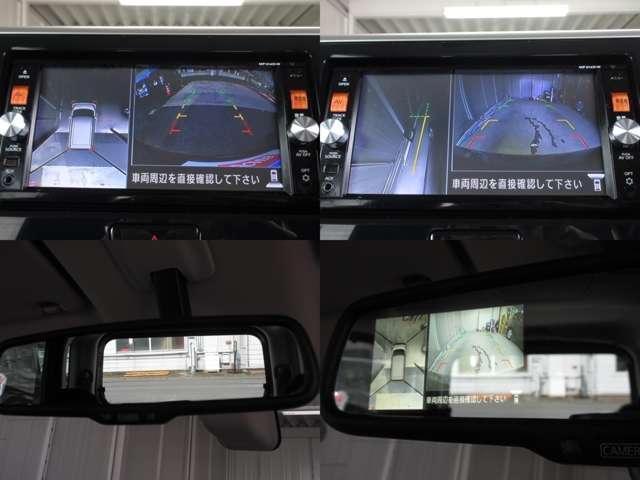 アラウンドビューモニター(車両を上から見たように表示)装着で車庫入れをサポート