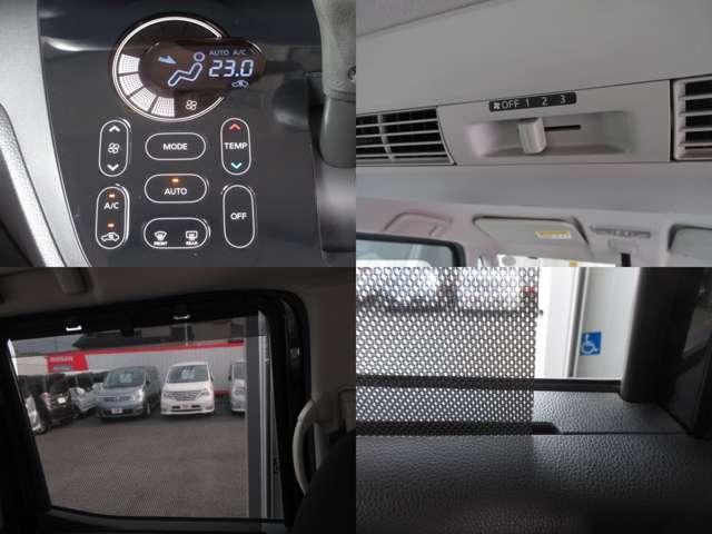 タッチパネル式のオートエアコンと後席の両ドアにはサンシェードが付いています