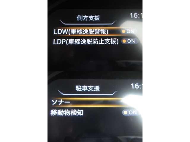 X ツートーンインテリアエディション 1.2 X ツートーン インテリアエディション (e-POWER) シルバースタイルPKG+ルーフスポイラー(15枚目)