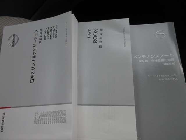 X 660 X お渡し時 車両用クレベリン施工(19枚目)
