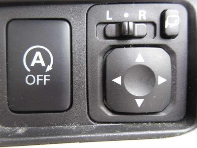 ボレロ X 純正メモリーナビ+アラウンドビューモニター+エマブレ+インテリキー装備!専用フォルムのデイズボレロ!内装もボレロ専用です。お渡し時 車両用クレベリン施工(17枚目)