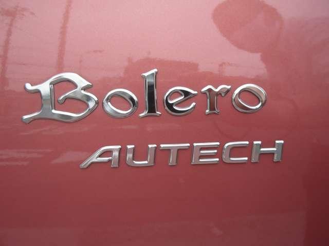 ボレロ X 純正メモリーナビ+アラウンドビューモニター+エマブレ+インテリキー装備!専用フォルムのデイズボレロ!内装もボレロ専用です。お渡し時 車両用クレベリン施工(19枚目)