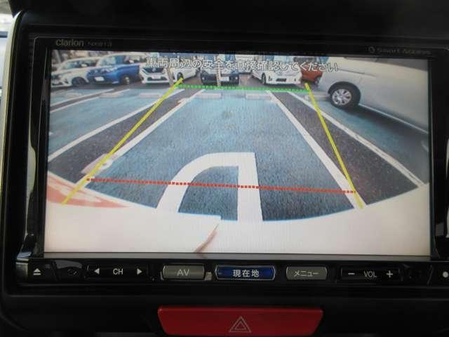 G・Lパッケージ 社外メモリーナビ+バックカメラ+ETC+スマートキー+左側オートスライドドア+ディスチャージヘッドランプ+純正アルミ装備!お渡し時 車両用クレベリン施工(8枚目)