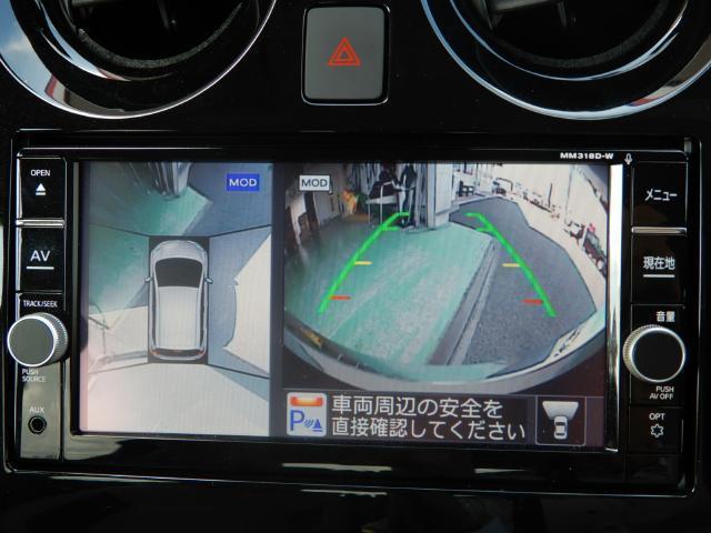 e-POWER メダリスト(7枚目)