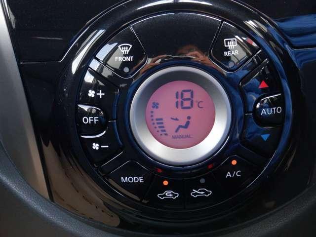 ニスモ S 1.5 NISMO S◆1オ-ナ-車◆HR15DEエンジン(専用チューン)◆チューニング(ECM)◆専用サスペンション(スプリング、ショックアブソーバー、スタビライザー)◆専用コンビメーター220km(12枚目)