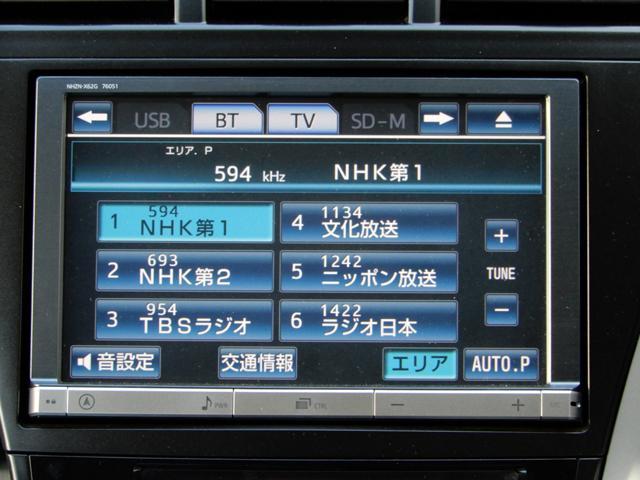 純正8インチHDDナビ搭載。フルセグ地デジTV、HDD録音、DVD、CD、SDミュージック、SDビデオ、Bluetooth等内蔵。