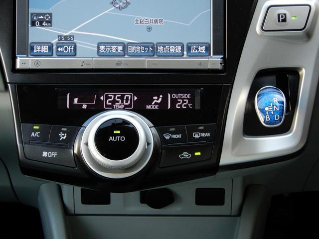 エアコンは室内温度を一定に保つフルオートエアコンです。