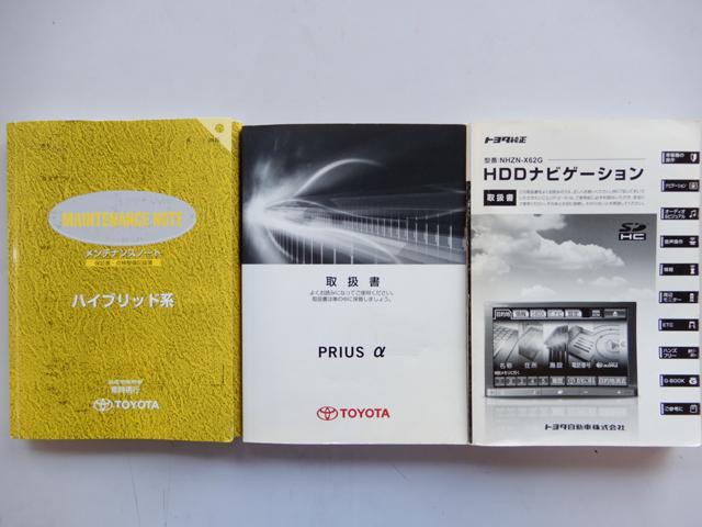 東京のトヨタ新車ディーラーからの直入庫車。新車時から毎年トヨタ正規ディーラーでしっかり整備しているワンオーナー車です。点検整備記録簿で整備履歴をご確認いただけます。