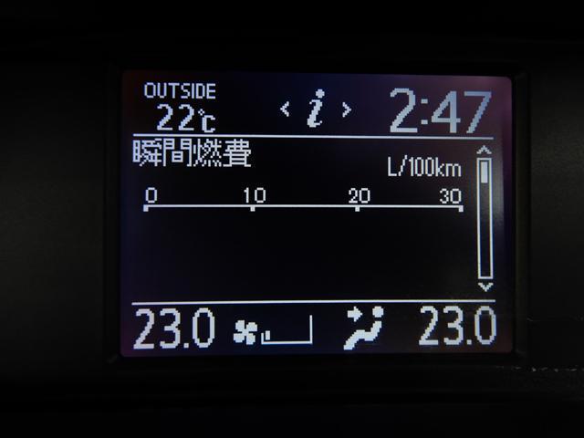 インフォメーションディスプレイには瞬間燃費・平均燃費・航続可能距離・アイドリングストップ時間・節約燃料等が表示できます。