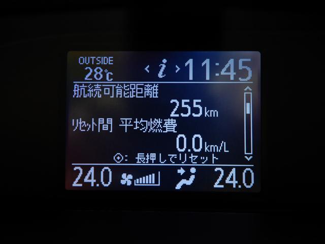 「トヨタ」「ノア」「ミニバン・ワンボックス」「千葉県」の中古車40