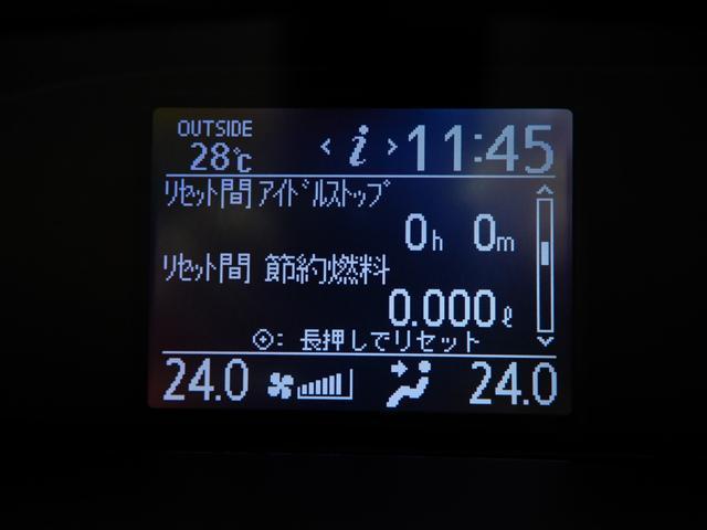 「トヨタ」「ノア」「ミニバン・ワンボックス」「千葉県」の中古車41