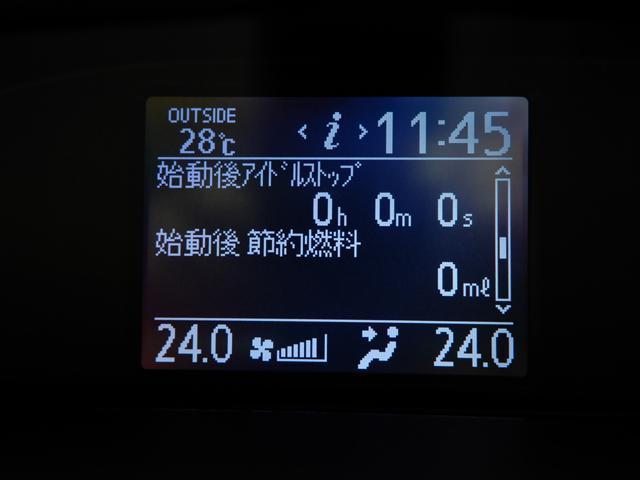 「トヨタ」「ノア」「ミニバン・ワンボックス」「千葉県」の中古車42