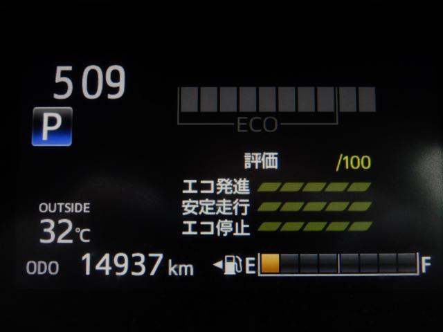 「トヨタ」「シエンタ」「ミニバン・ワンボックス」「千葉県」の中古車47