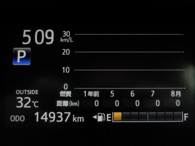 「トヨタ」「シエンタ」「ミニバン・ワンボックス」「千葉県」の中古車48