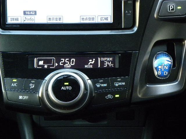 エアコンは室内温度を一定に保つフルオートエアコンです。車の状態を表記した『車両評価シート』がございます。メールやFAX等でお送りすることが出来ますので、お気軽にお問い合わせ下さい。