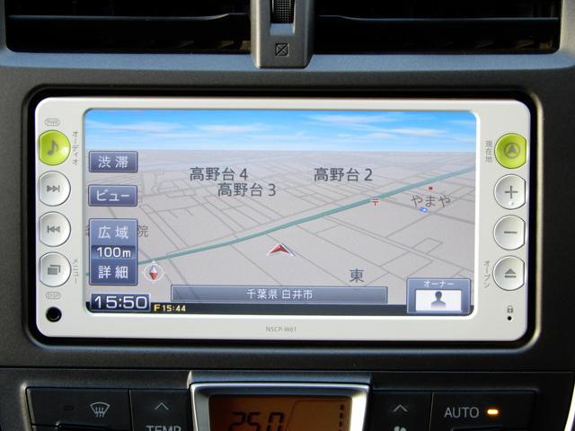 「トヨタ」「ラクティス」「ミニバン・ワンボックス」「千葉県」の中古車25
