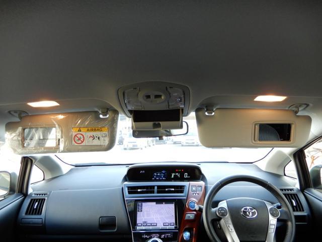 S モデリスタクロススタイルエアロ&アルミ/純正8インチフルセグナビ/ステリング連動バックカメラ/LEDヘッドライト/スマートキー/ナビ連動ビルトインETC/本革巻きステアリング/ウッド調インパネ(49枚目)