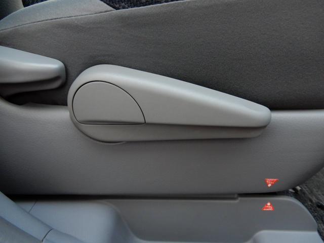 Xリミテッド 両側スライドドア/左パワースライドドア/純正HDDナビ/バックカメラ/ETC/禁煙車(37枚目)