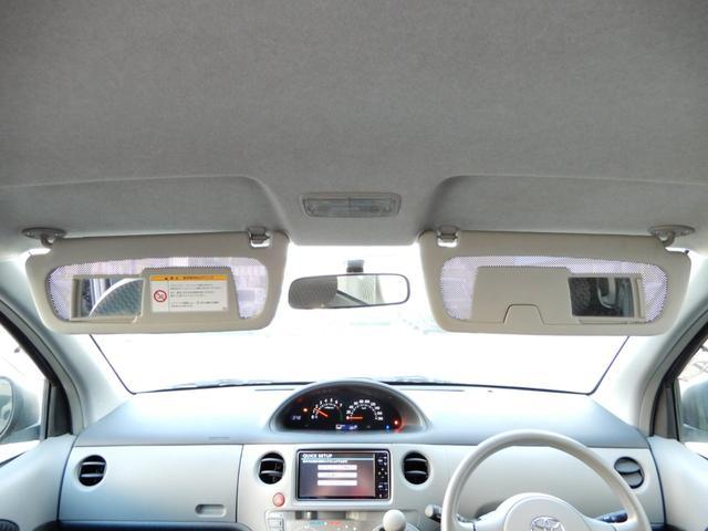 Xリミテッド 両側スライドドア/左パワースライドドア/純正HDDナビ/バックカメラ/ETC/禁煙車(38枚目)