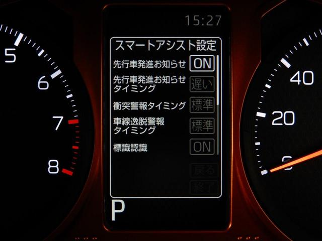 G 衝突軽減ブレーキ/サンルーフ/フルセグナビ/バックカメラ/LEDライト/スマートキー/シートヒーター/純正オールウェザーフロアマット/届出済未使用車(33枚目)