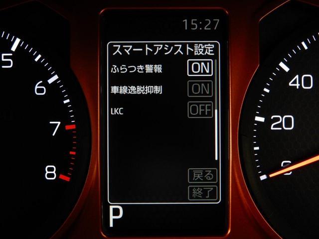 G 衝突軽減ブレーキ/サンルーフ/フルセグナビ/バックカメラ/LEDライト/スマートキー/シートヒーター/純正オールウェザーフロアマット/届出済未使用車(34枚目)