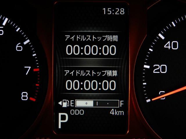 G 衝突軽減ブレーキ/サンルーフ/フルセグナビ/バックカメラ/LEDライト/スマートキー/シートヒーター/純正オールウェザーフロアマット/届出済未使用車(39枚目)