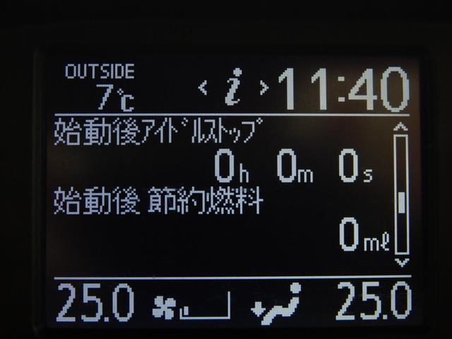 Si 純正9インチフルセグナビ/11インチ後席フリップダウンモニター/両側パワースライドドア/バックカメラ/ビルトインETC/LEDヘッドライト/スマートキー/前後ドラレコ/ワンオーナー禁煙車(56枚目)