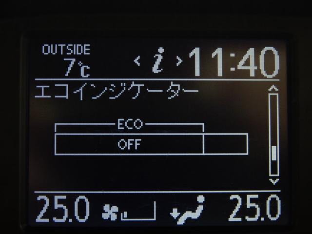 Si 純正9インチフルセグナビ/11インチ後席フリップダウンモニター/両側パワースライドドア/バックカメラ/ビルトインETC/LEDヘッドライト/スマートキー/前後ドラレコ/ワンオーナー禁煙車(57枚目)